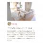 asukaさんのお部屋写真 #4