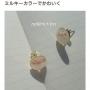 nokiroiroさんのお部屋写真 #5