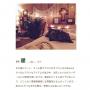 ____oki____さんのお部屋写真 #5