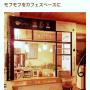 H_Sさんのお部屋写真 #2