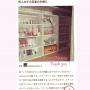 Oboro-tofuさんのお部屋写真 #4