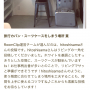 hitoshisamaさんのお部屋写真 #2