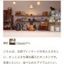 Hisashiさんのお部屋写真 #3