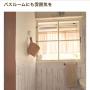 rookuさんのお部屋写真 #3