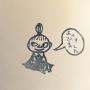mikimamachanさんのお部屋写真 #2