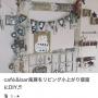 chii-soccerさんのお部屋写真 #2