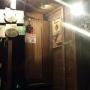 kouchangさんのお部屋写真 #3