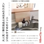 makochi.mさんのお部屋写真 #2