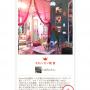 HARUさんのお部屋写真 #2