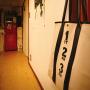 ma-ya-sunsunさんのお部屋写真 #3