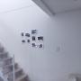 Ayakaさんのお部屋写真 #3