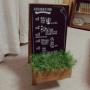 green.peaceさんのお部屋写真 #3