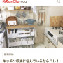YunSamamaさんのお部屋写真 #5