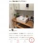 yuuさんのお部屋写真 #5