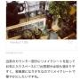 onokenkoさんのお部屋写真 #4