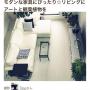 Tinoさんのお部屋写真 #3