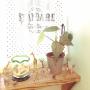 Tomokoさんのお部屋写真 #2