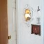 banma1223さんのお部屋写真 #2