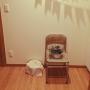 souさんのお部屋写真 #5