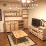arch-to-meetさんのお部屋写真 #5