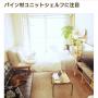 komugiさんのお部屋写真 #2