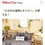 zutsunaさんのお部屋写真 #4