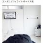 chiiiii0808さんのお部屋写真 #3