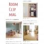 Asaminさんのお部屋写真 #5
