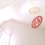 rone.さんのお部屋写真 #4