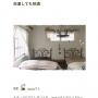 mocoさんのお部屋写真 #5