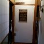 miyakoさんのお部屋写真 #3