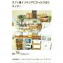 Hiromi.さんのお部屋写真 #4