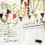 blackanddecker_japanさんのお部屋写真 #5