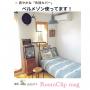 yumiさんのお部屋写真 #5