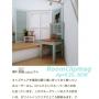 comiriさんのお部屋写真 #2