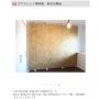 COYOSIさんのお部屋写真 #2