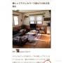 asami1130さんのお部屋写真 #2