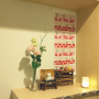 KOHAKUさんのお部屋写真 #2