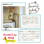 KEIKOさんのお部屋写真 #5