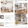 h.yさんのお部屋写真 #2