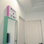sugarandspiceさんのお部屋写真 #2