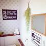 tokoさんのお部屋写真 #4