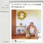 mayuminさんのお部屋写真 #4