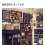 yuka0527さんのお部屋写真 #3