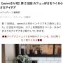 SEIMI_07さんのお部屋写真 #5
