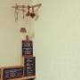 pinokoさんのお部屋写真 #3