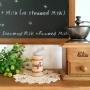 aminchanさんのお部屋写真 #3