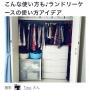 Tinoさんのお部屋写真 #2