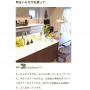 harunakiyoさんのお部屋写真 #5