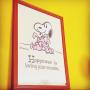 Juhiaさんのお部屋写真 #2